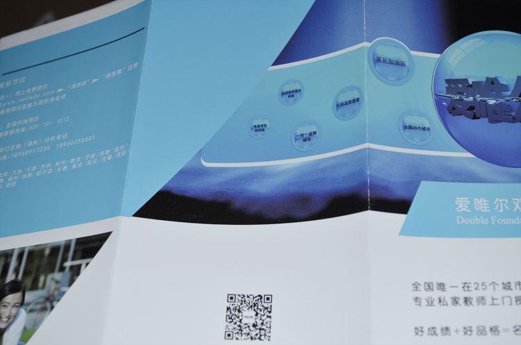 250克铜板纸宣传单千赢国际客户端