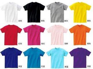 12色廣告衫印刷