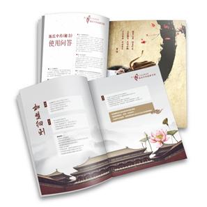 文化艺术类宣传画册