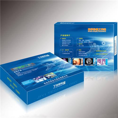 重庆包装盒上海五星体育360直播在线观看公司