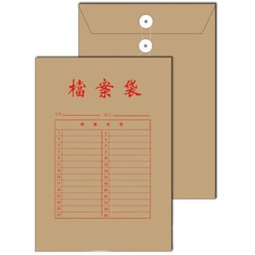 重庆档案袋武磊乐动体育