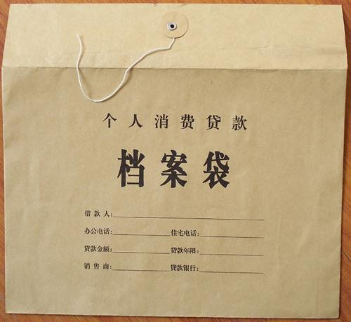 档案袋武磊乐动体育厂