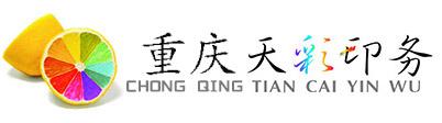 重庆上海五星体育360直播在线观看