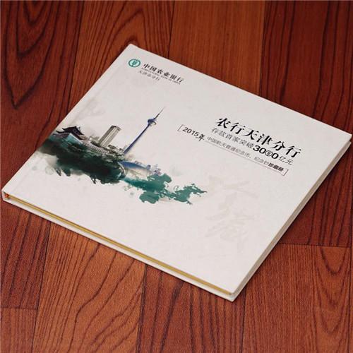 重庆上海五星体育360直播在线观看厂