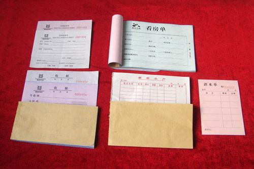 复写联单上海五星体育360直播在线观看厂