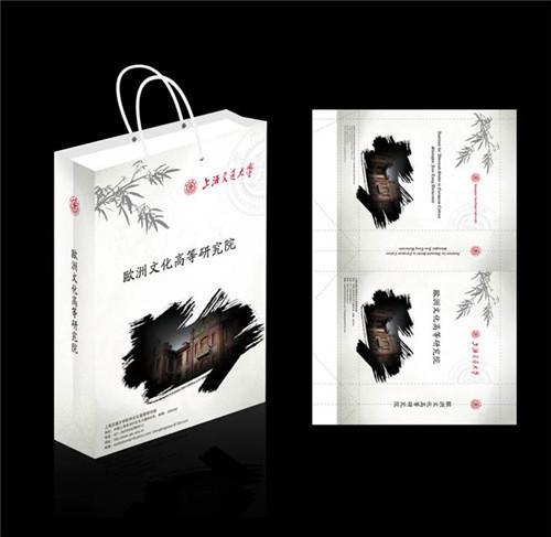 手提袋上海五星体育360直播在线观看