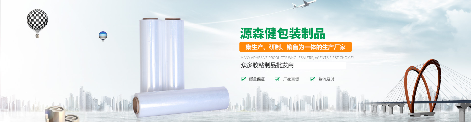 生胶塑炼的方法有机械塑炼和热…