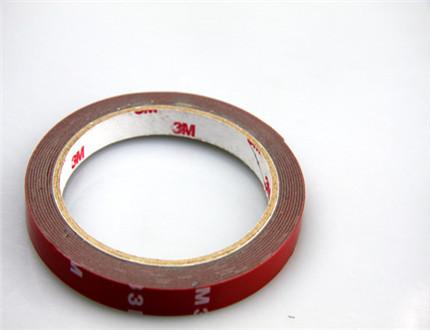 重庆牛皮纸胶带