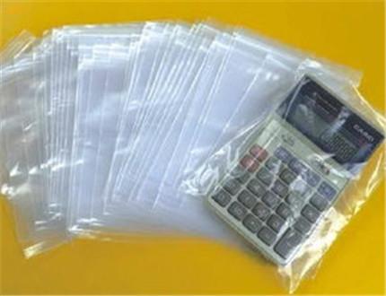 重庆PE塑料袋批发