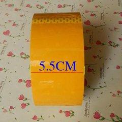 米黄封箱胶胶带