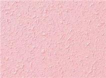 重庆红色墙面漆