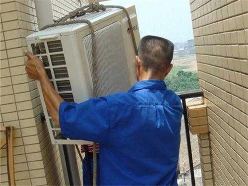 重庆空调移机空调柜机与挂机哪个好