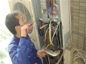柜式空调维修
