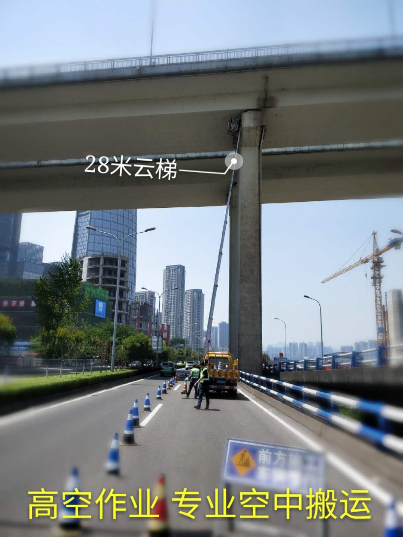 重庆高空云梯