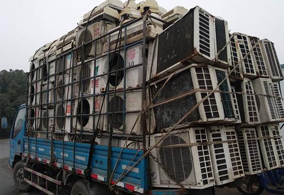 废旧空调收购