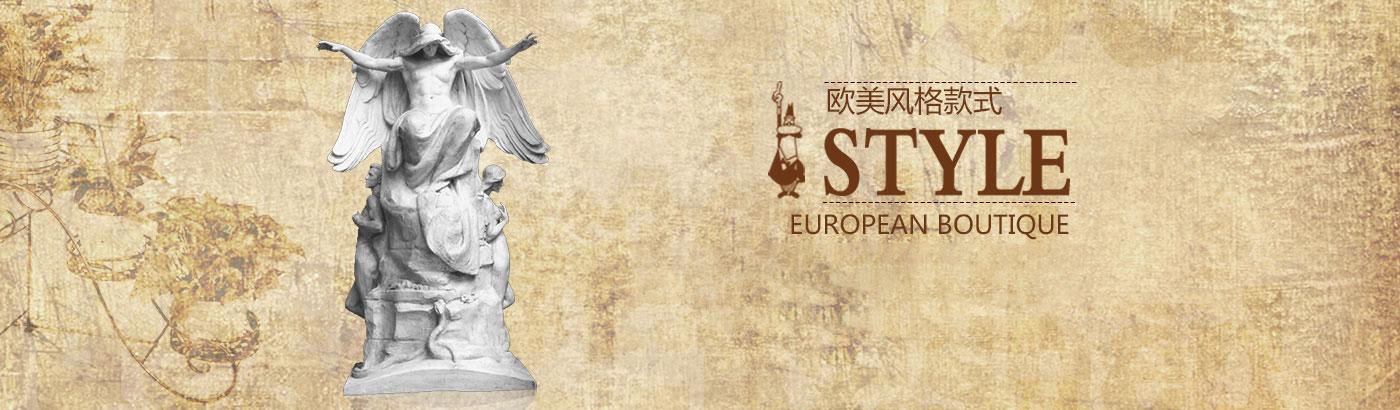 重庆雕塑设计