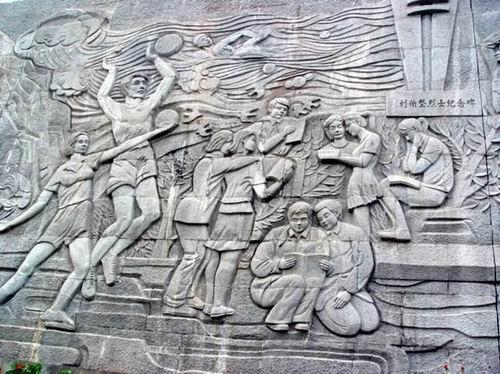 城市人文浮雕壁画