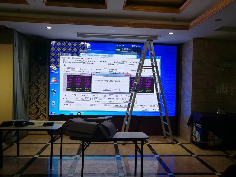 全彩LED显示屏专用LED的品质和参数可归结为四大要素