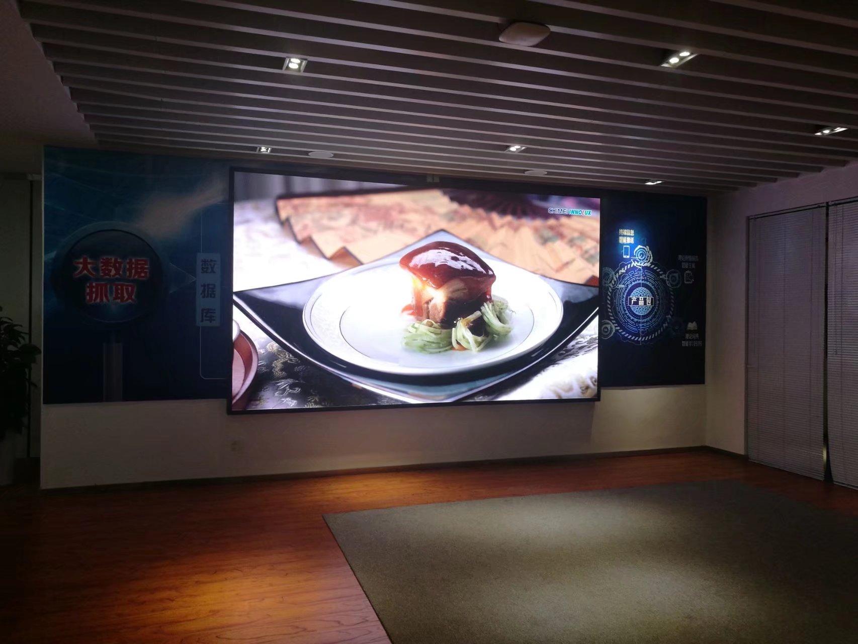 重庆led厂家:LED电子显示屏技术解决