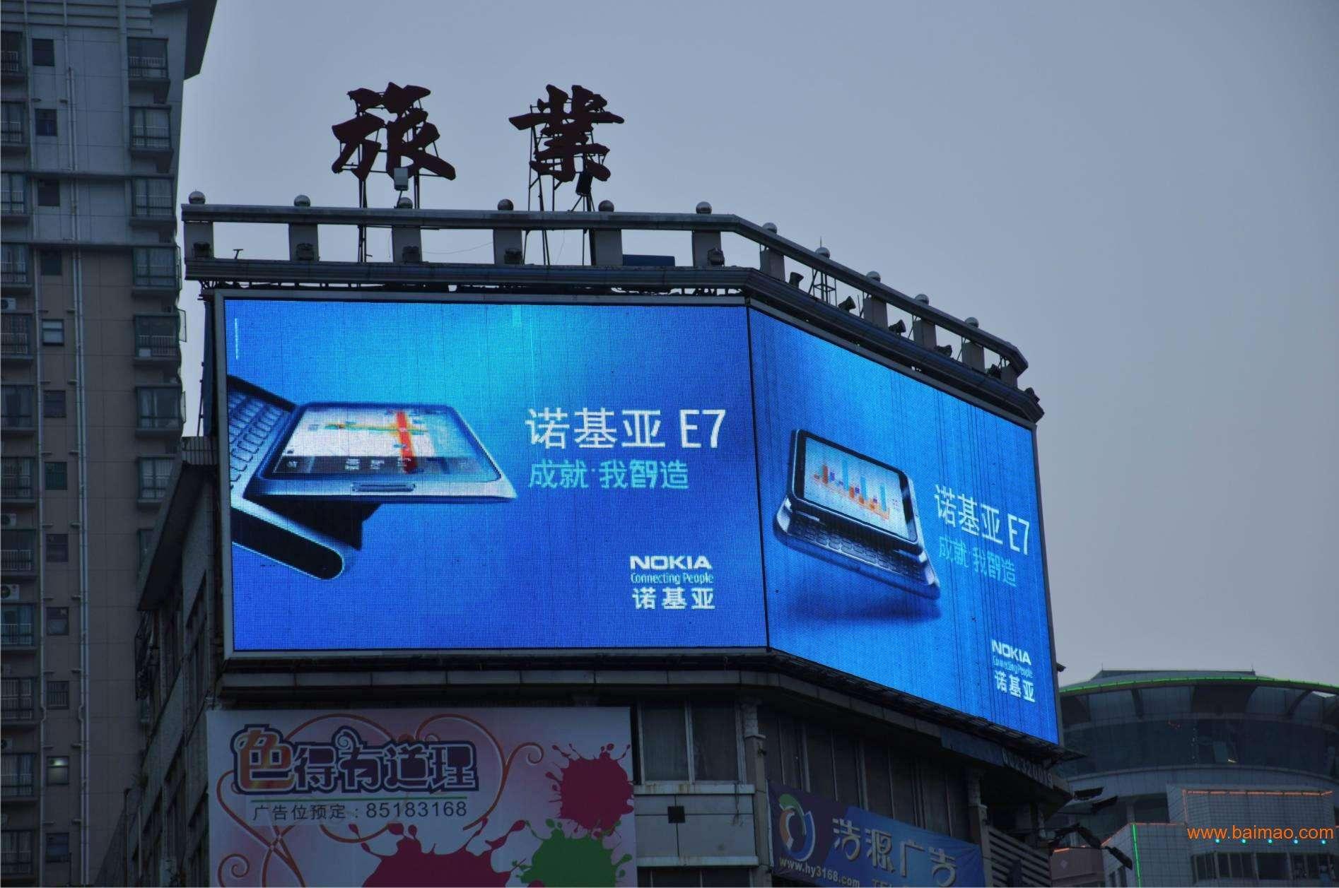 LED显示屏开关机及注意事项