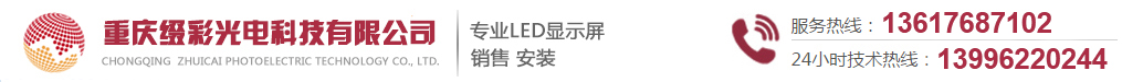 金沙澳门官网网址_Logo