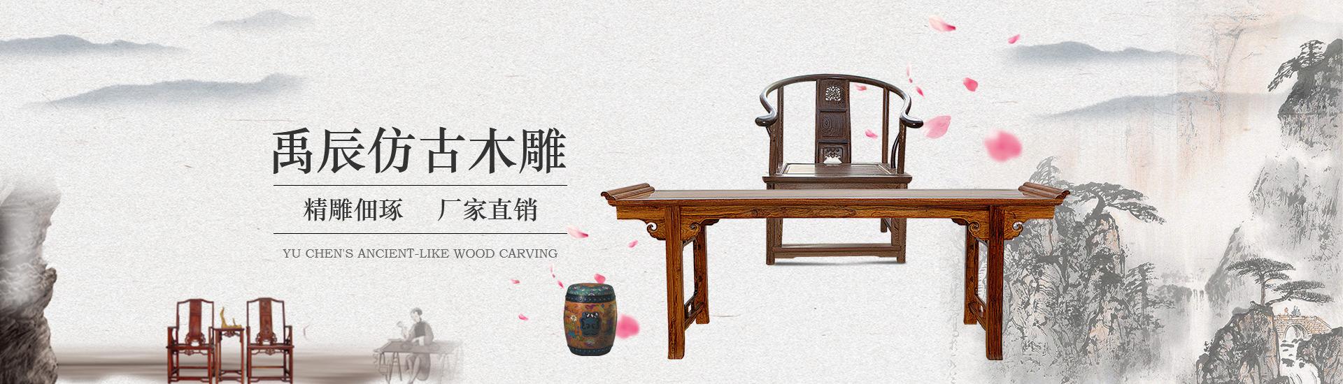 重庆竞博杯亚洲大师赛家具