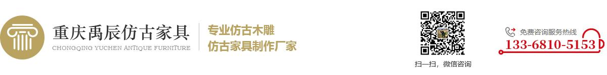 沙坪坝区禹辰竞博杯亚洲大师赛家具经营部