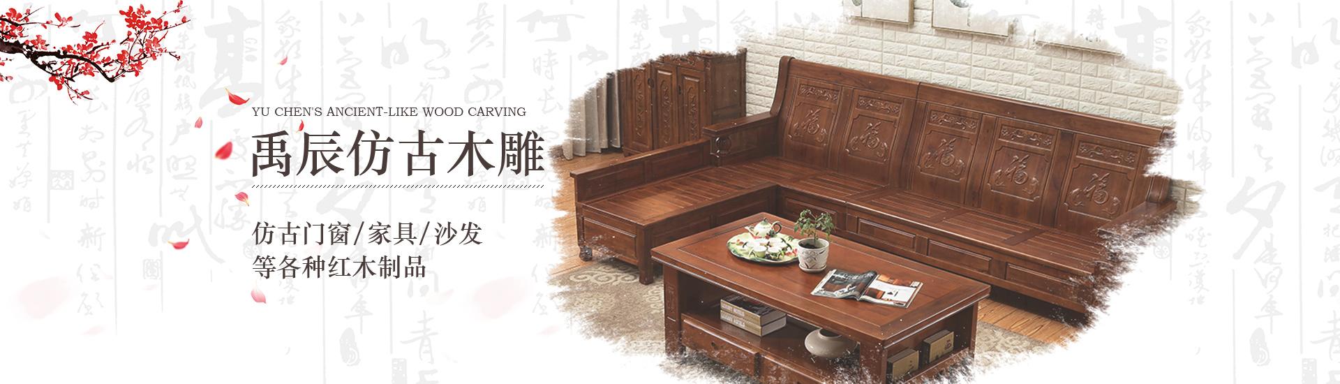 重庆竞博杯亚洲大师赛木雕