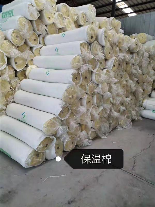 保温棉批发价格