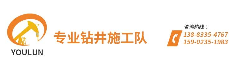 皇冠最新现金网-皇冠新现金官网app