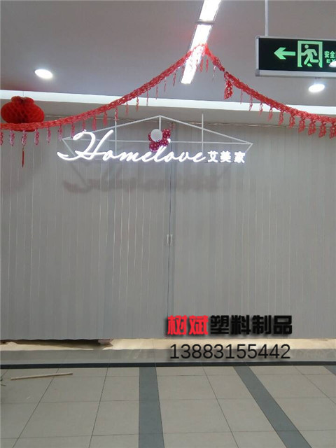 PVC折叠门厂家