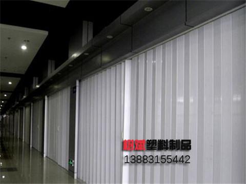 无轨道PVC折叠门