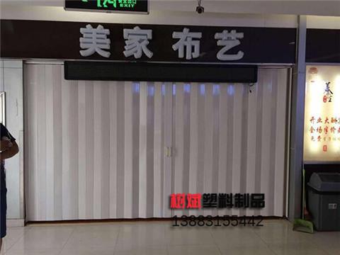 PVC折叠门批发