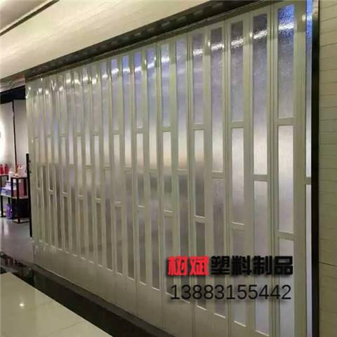 透明塑料折叠门