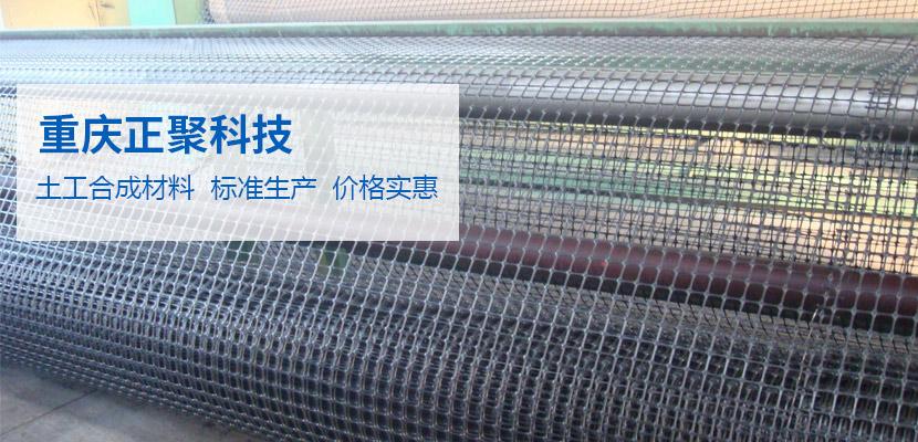 重庆土工布厂家
