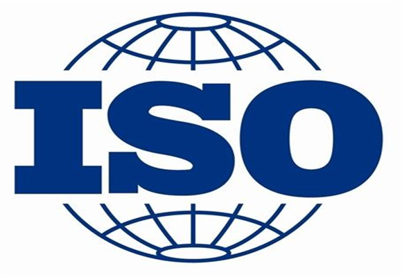 重庆ISO认证