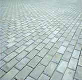 重庆市西街商业中心透水混凝土项目