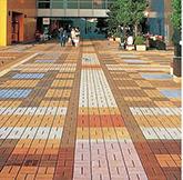 重庆市渝中区天悦城透水路面项目