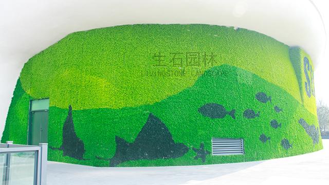 长嘉汇海洋馆仿真绿化