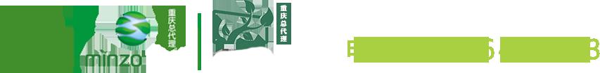 重庆生石园林工程有限公司