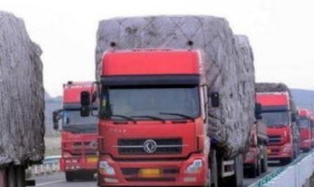 大件货物托运服务费情况如何!