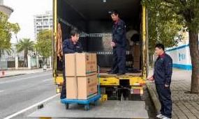 跨省搬家物流公司怎样划算和打包攻略有哪些!
