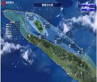 上海城投原水調度系統