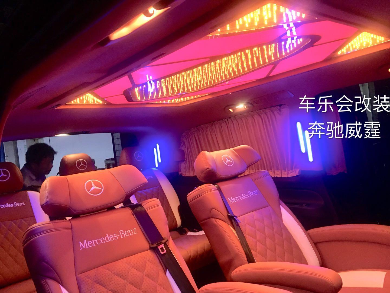 长沙大型商务车改装