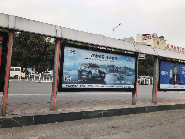 公交站牌廣告設計在信息結構方面的技巧