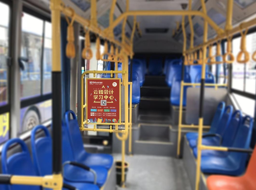 襄阳公交车广告