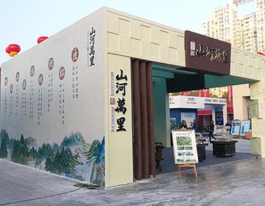 2018襄阳房展会