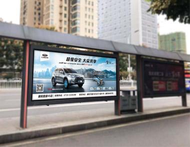 江淮汽车站台广告