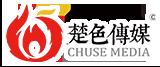 襄阳楚色传媒有限公司_Logo