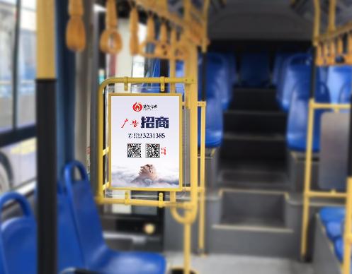 公交看板广告